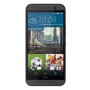 Display vom HTC One M9 austauschen| HTC One M9 Display Reparatur inkl. LCD Touch